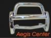 Onki Aegis-center-guard